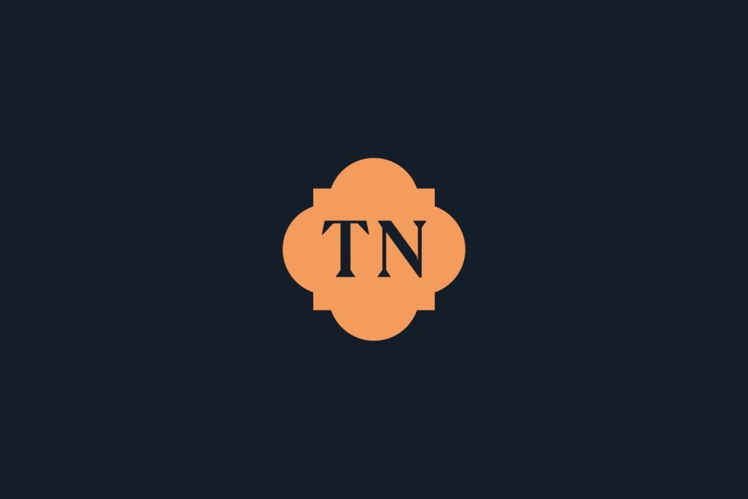 Temple Newsam image